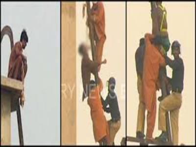 گزشتہ ماہ ڈسٹرکٹ جیل ملتان کی چھت پر چڑھ کر خودکشی کی کوشش کرنےوالے عاشق قیدی نے ایک بارپھرمحبوبہ سےملاقات کامطالبہ کردیااورخود سوزی کی کوشش کی