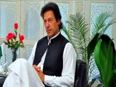 تحریک انصاف کے سربراہ عمران خان اپنا بیان ریکارڈ کرانے کیلئے الیکشن ٹریبونل لاہور کے روبرو پیش ہوئے تو پی ٹی آئی اور مسلم لیگ نون کے کارکنوں نے ایک دوسرے کیخلاف زبردست نعرے بازی کی۔ دیکھتے ہی دیکھتے ماحول گرم ہو گیا