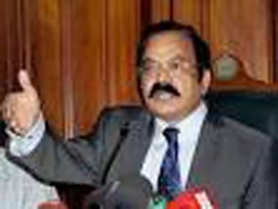 سابق وزیر قانون پنجاب رانا ثناءاللہ کا کہنا ہے کہ عمران خان کو اپنے بیان پر پوری قوم کو جواب دینا ہو گا وہ بچوں جیسی ضد کر رہے ہیں۔ اگر کسی نے الیکشن کا ریکارڈ رکھنے میں کوتاہی کی ہے تو ہمارا کوئی قصور نہیں