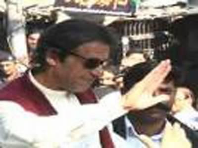 تحریک انصاف کے سربراہ عمران خان نے الیکشن ٹریبونل میں اپنا بیان ریکارڈ کرا دیاکہتے ہیں، پیر کو فیصلہ ہو گا کہ تھیلے کھلیں گے یا نہیں