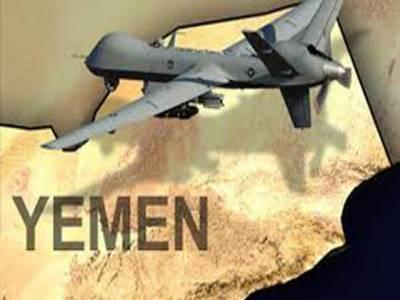 یمن میں امریکی ڈرون حملے میں القاعدہ کے نو دہشت گرد ہلاک ہو گئے۔ جبکہ ریسکیو آپریشن کے دوران مغوی امریکی صحافی لیوک سومرز بھی جاں بحق ہو گیا