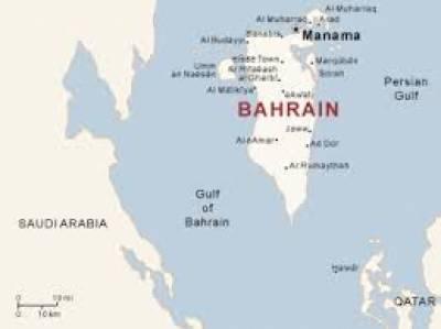 بحرین میں مستقل برطانوی فوجی اڈے کے لیے دونوں ممالک میں معاہدہ طے پا گیا، برطانیہ انیس سو اکہتر کے بعد پہلی بار مشرق وسطی میں اپنا مستقل فوجی اڈہ قائم کرے گا