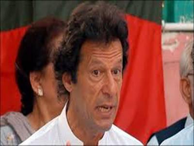 قومی اسمبلی کے حلقہ این اے 122 انتخابی دھاندلی کیس میں عمران خان نےالیکشن ٹربیونل کے روبرو بیان قلمبند کرا دیا،سردار ایاز صادق کے وکیل نے عمران خان پر جرح مکمل کرلی