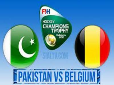 بھارت میں جاری چیمپئنز ٹرافی ہاکی ٹورنامنٹ میں پاکستان کو پہلے ہی میچ میں شکست کا سامنا کرنا پڑ گیا، بیلجئیم نے قومی ٹیم کو ایک کے مقابلے میں دو گولز سے ہرا دیا