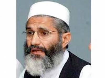 سیاسی جرگے کے سربراہ اور امیر جماعت اسلامی سراج الحق کہتے ہیں، اگر انتخابی دھاندلی کی تحقیقات کے لئے سب کا موقف ایک ہی ہے تو جوڈیشل کمیشن بنائے جانے میں دیر نہیں ہونی چاہیے۔ 1977 جیسے حالات سے بچنے کے لیے مسئلے کا حل مذاکرات کے ذریعے نکالنا ہو گا۔