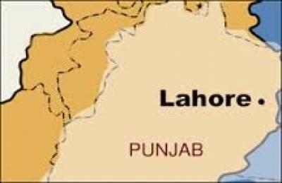 لاہورمیں تحریک انصاف کے کارکن کی غائبانہ نمازجنازہ ادا کی گئی بعد میں کارکنوں نے مال روڈ بلاک کرکے حکومت کے خلاف شدید نعرے بازی کی