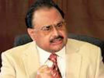 ایم کیو ایم کے قائد الطاف حسین نے سندھ اسمبلی سے حیدر آباد اور کراچی یونیورسٹی کے قیام کابل منظورہونے پرعوام کو مبارکباد دی ، کہتے ہیں شہریوں کی دیرینہ خواہش پوری ہوگئی