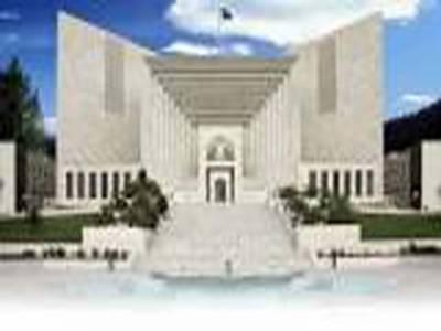 سپریم کورٹ نے الیکشن ٹربیونل کےفیصلےکےخلاف نواب علی وسان کی حکم امتناعی کی استدعا مسترد کردی،غوث علی شاہ کوسترہ دسمبرتک وکیل کرنےکی ہدایت بھی کردی۔