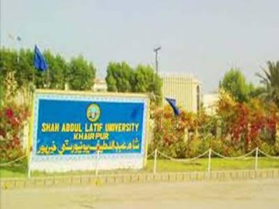 گڈو میں شاہ عبداللطیف یونیورسٹی کے زیر اہتمام بی اے اور بی ایس سی کے سالانہ امتحانات کے دوران بوٹی مافیا سرگرم نظر آیا