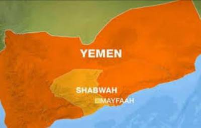 جنوب مشرقی یمن میں فوجی اڈے کے قریب خودکش کاربم دھماکےمیں چھ اہلکار جاں بحق اور متعدد زخمی ہوگئے