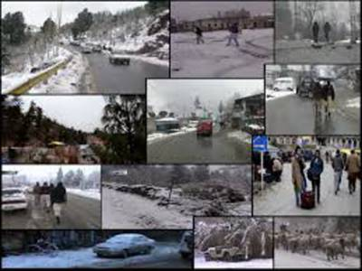 گلگت بلتستان کے پہاڑوں پر برف باری سے رابطہ سڑکیں بند ہوگئی ہیں بلوچستان کے کچھ علاقوں میں بارش سے سردی مزید بڑھ گئی اورپنجاب کے بیشتر علاقوں میں دُھند سے ٹریفک کی روانی متاثر ہوئی ہے،،