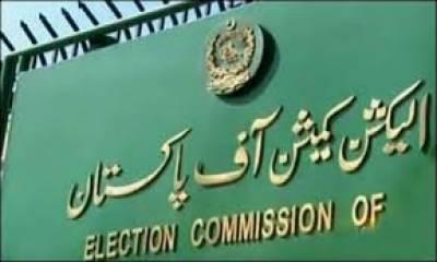 الیکشن کمیشن نےصحافیوں کا الیکشن کمیشن میں داخلہ محدود کردیا،سیکرٹری کےعلاوہ الیکشن کمیشن کا کوئی افسر یا اہلکارمیڈیا سےبات چیت نہیں کرسکےگا،