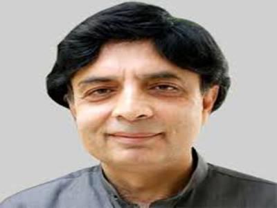 وفاقی وزیر داخلہ چوہدری نثار علی خان کی زیرصدارت دہشت گردی کے خاتمے سے متعلق پارلیمانی کمیٹی کا اجلاس ہوا جس میں دہشت گردی کے خلاف تیار کی گئی سفارشات کا مسودہ پیش کیا گیا۔