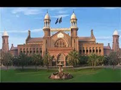 لاہور ہائیکورٹ نے خاندانی رنجش کی بناء پر رشتہ دار کو قتل کرنے والے مجرم کی سزائے موت کے خلاف دائر اپیل مسترد کر دی۔