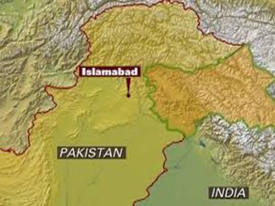 اسلام آباد تھانہ شہزاد ٹاؤن میں پولیس اور رینجرز نے مشترکہ سرچ آپریشن کے دوران ایک مشتبہ افغان شخص کو گرفتار کر لیا