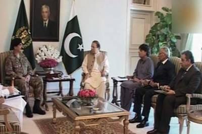 وزیراعظم کی زیر صدارت داخلی سلامتی سے متعلق اہم اجلاس آج اسلام آباد میں ہوگا،جس میں بیس نکاتی ایجنڈے پرعملدرآمد پرتفصیلی بات چیت ہو گی،