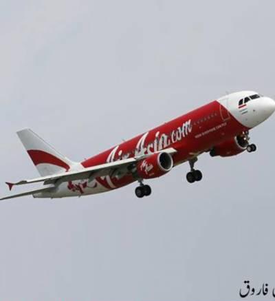 ملائیشیا کے لاپتہ ہونے والے طیارے کا ملبہ مل گیا، انڈونیشیا کے حکام نے طیارہ تباہ ہونے کی تصدیق