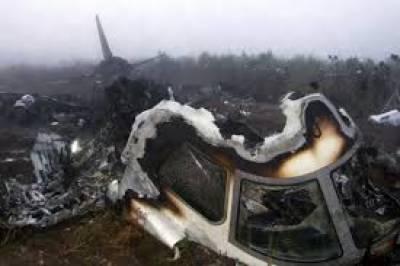 ائیرایشیا کے طیارے کے بارے میں ایک خوفناک انکشاف سامنے آیا ہے، پندرہ روز قبل ہی ایک پراسرار شخص نے حادثے کی پیش گوئی کردی تھی، اس شخص نے شہریوں کو سفر سے منع کرتے ہوئے اپنے بلاگ میں لکھا تھا کہ بلیک ہینڈ یعنی امریکا طیارے کو نشانہ بنا سکتا ہے۔