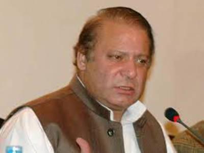 وزیر اعظم نواز شریف کہتے ہیں آج مائیں بچوں کو سکول بھیجتے ڈرتی ہیں جو گھر سے باہر چلا جائے اس کی واپسی کا یقین نہیں ہوتا یہ کیسا معاشرہ ہے ؟پاکستان میں امن ہر حال میں قائم کرینگے