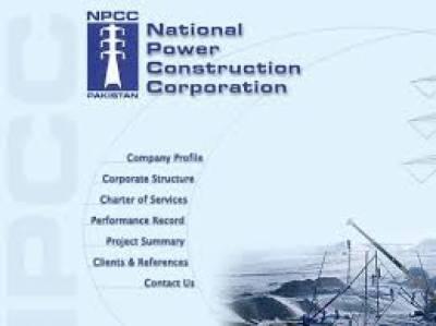 نیشنل پاور کنٹرول سنٹر کے نظام میں تکنیکی خرابی دور ہونے کے بعد ملک کے بیشتر علاقوں میں بجلی کی فراہمی بحال ہو گئی ہے