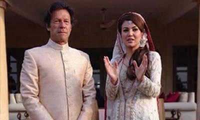 تحریک انصاف کے چیئرمین عمران خان کی زندگی میں تبدیلی آ گئی۔۔ کپتان،، ریحام خان کے ساتھ رشتہ ازدواج میں بندھ گئے نکاح کی تقریب بنی گالہ میں سادگی سے ہوئی