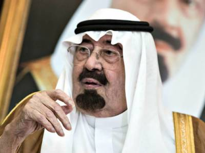 سعودی فرمانروا شاہ عبداللہ اکیانوے برس کی عمر میں انتقال کر گئے، ان کی نماز جنازہ میں وزیراعظم نوازشریف سمیت دنیا بھر سے مسلم ممالک کے سربراہان اور مندوبین نے شرکت کی