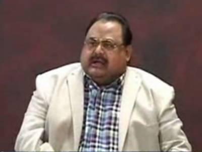 ایم کیو ایم کے قائد الطاف حسین نے پارٹی سے علیحدگی کا اعلان واپس لے لیا کہتے ہیں کچھ لوگوں نے مائنس الطاف کا فارمولا پیش کیا