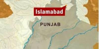اسلام آباد پولیس کا ممکنہ دہشت گردی کے خدشات کے پیش نظر شہرکے مختلف علاقوں میں سرچ آپریشن 51 مشتبہٰ افراد گرفتار کر کے تفتیش کے لیے مختلف تھانوں میں منتقل کر دیے گئے