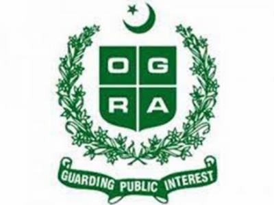 اوگرا نے پٹرولیم مصنوعات کی قیمتوں میں کمی کی سمری وزیراعظم کو ارسال کر دی