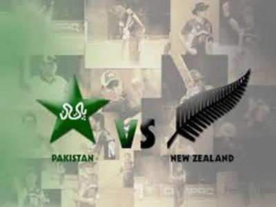 پاکستان اور نیوزی لینڈکی کرکٹ ٹیموں کے درمیان دوون ڈے میچز پر مشتمل سیریز کا پہلا میچ کل ویلنگٹن میں کھیلا جائے گا۔