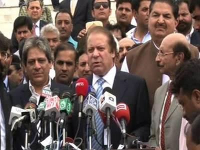 کراچی سے دہشت گردوں کا مکمل صفایا کردیاجائے گا : وزیراعظم نواز شریف