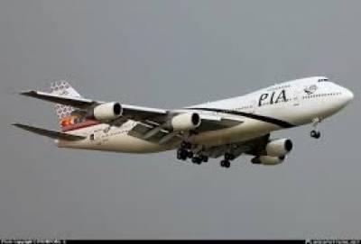ترجمان پی آئی اے مشہود تاجورکا کہنا ہےکہ یورپی ایوی ایشن سیفٹی ایجنسی کی جانب سےپاکستان میں پروازوں کو بلندی پررکھنے کی ایڈوائزری حفظ ماتقدم کے طورپرجاری کی گئی ہے
