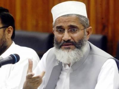 امیر جماعت اسلامی سراج الحق کا کہنا ہے کہ مسئلہ کشمیر کے حل تک بھارت کیساتھ دوستی نہیں ہوسکتی