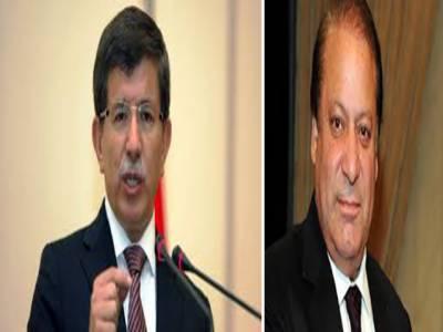 وزیراعظم ہاؤس میں ترک وزیراعظم کے اعزاز میں استقبالیہ تقریب