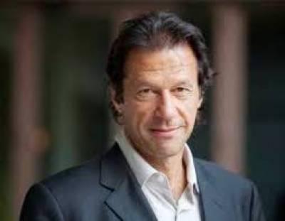 عمران خان سےبرطانوی وزیرفرانسس موڈ نے ملاقات کی