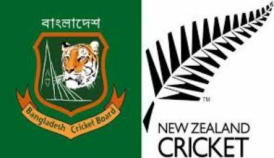 بنگلہ دیش اورافغانستان کے درمیان ون ڈے میچ کل کھیلا جائے گا