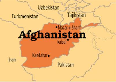 افغان صوبے لوگرمیں چار خود کش حملہ آوروں کا پولیس اسٹیشن پرحملہ