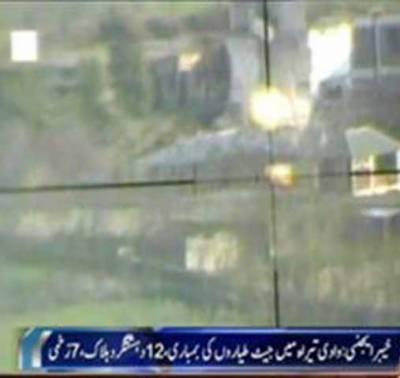خیبرایجنسی میں جیٹ طیاروں کی بمباری سے19دہشتگرد ہلاک اور7زخمی