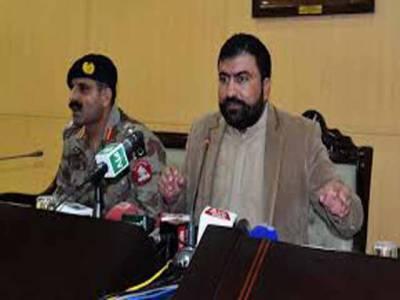 میر سرفراز بگٹی نے بلوچستان اسمبلی میں متحدہ قومی موومنٹ پر پابندی عائد کرنے کا مطالبہ کیا