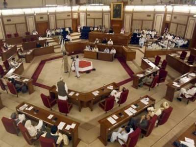 الطاف حسین کی تقریرکیخلاف بلوچستان اسمبلی میں مذمتی قرارداد متفقہ طورپر منظور