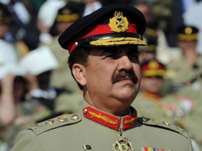 ضرب عضب کامقصد پاکستان میں امن اوراستحکام لانا ہے, قوم کی حمایت سےآپریشن جاری رہے گا: آرمی چیف