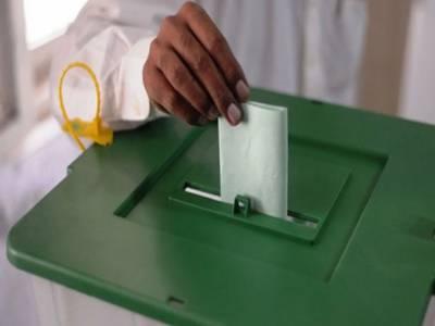 گلگت بلتستان میں کل ہونے والے انتخابات میں مسلم لیگ نون اور تحریک انصاف کے درمیان کانٹے دارمقابلے کی توقع