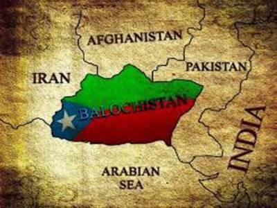 بلوچستان کا بیس ارب روپے خسارے کا بجٹ آج پیش کیا جائے گا