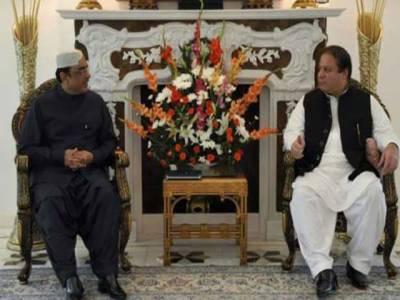 وزیراعظم نواز شریف اور سابق صدر آصف زرداری کے درمیان ملاقات منسوخ