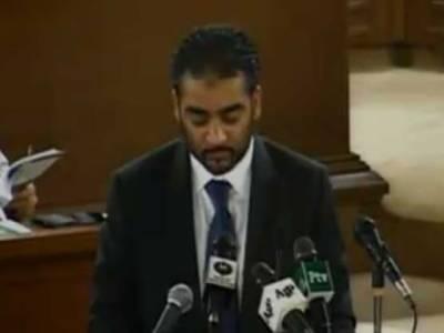 بلوچستان کا مالی دوہزارہ پندرہ سولہ کیلئے دو کھرب تنتالیس ارب سے زائد حجم کا بجٹ پیش