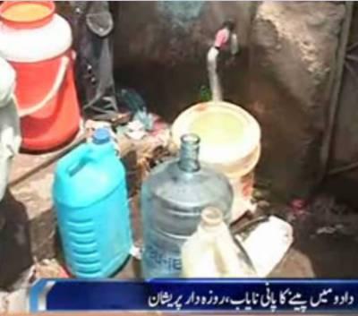 سندھ میں آج بھی شدید گرمی کا راج ہے،کئی شہروں میں قیامت خیز گرمی اور بدترین لوڈ شیڈنگ سے عوام بلبلا اٹھے،دادو میں پانی بھی نایاب ہو گیا