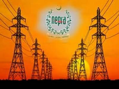نیپرا نے بجلی کے نرخوں میں ماہانہ فیول ایڈجسٹمنٹ کی مد میں ایک روپیہ چھیاسی پیسے فی یونٹ کمی کی منظوری دے دی