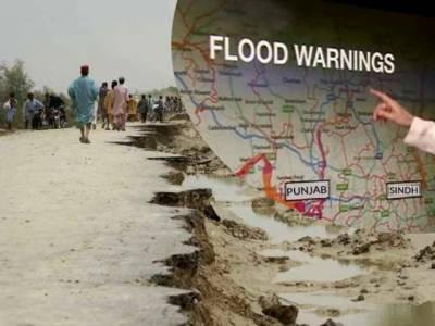 ملک میں الیہ بارشوں کے سلسلے کے بعد دریائے چناب ، مرالہ اور متعدد نالوں میں نچلے درجے کا سیلاب ہے، درجنوں دیہات کو وارننگ جاری کردی گئی ہے