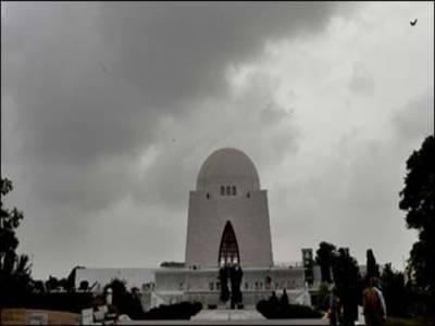 کراچی کے محکمہ موسمیات کے ریڈار سسٹم کو اپ گریڈ کیا جا رہا ہے۔ اب کراچی کے عوام کو سکھ کا سان ملے گا