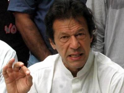 جوقوم ناانصافی کامقابلہ نہ کرسکےاس کامستقبل تاریک ہوجاتاہے: عمران خان